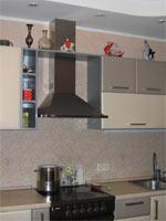 Кухня Сидак